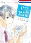 Tiny Tiny HAPPY─小確幸 2完