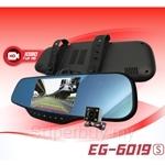 Eagle i Car CVR Dual Camera Black - EG-6019S