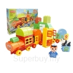 Regis Toy 64 pieces Number Train Building Blocks