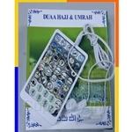 Al Ikhwah Doa Haji Umrah MP3 - Haji-MP3