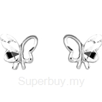 Poh Kong 9K White Gold Beautiful Butterfly Earrings - 613231
