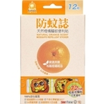 SIMBA Natural Orange Mosquito Repellent Sticker 12pcs - 9712