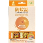 SIMBA Natural Orange Mosquito Repellent Sticker 24pcs - 9713