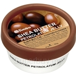 SIMBA Shea Butter Petrolatum Jelly - 9203