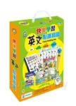 快樂學習英文點讀寶盒(5件組)