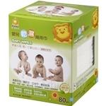 SIMBA Baby Wipes 80 Sheets - 9931