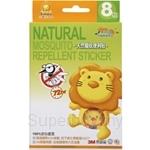 SIMBA Natural Mosquito Repellent Sticker (8pcs) - 9981