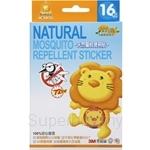 SIMBA Natural Mosquito Repellent Sticker (16pcs) - 9982