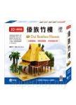 3D立體拼圖:傣族竹樓(約57片)