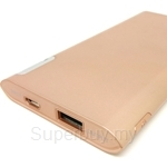 Skyblue Polymer 5 Slim Powerbank 5000mAh Gold - 3000010301019