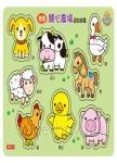 拼圖卡:開心農場認知拼圖
