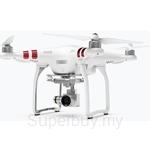 DJI Phantom 3 Standard Drone White