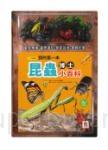 我的第一本昆蟲博士小百科(1本小百科+12款昆蟲學習模型及3個配件+昆蟲大作戰冒險遊戲組)