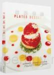 甜點盤飾:小點、冰品、水果