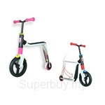 Scoot&Ride Highway Freak Pink - SR-HF-P