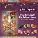 BMS Mooncake 4pcs Gift Set (Sugar-Free)