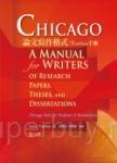 Chicago論文寫作格式:Turabian手冊,8/e