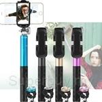 Noosy Pro Selfie Stick - BR08-02