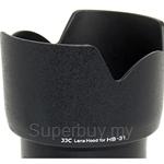 JJC Lens Hood Replaces Nikon HB-31 - LH-31