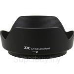 JJC Lens Hood Replaces Nikon HB-53 - LH-53
