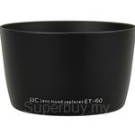 JJC Lens Hood Replaces Canon ET-60 - LH-60