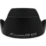 JJC Lens Hood Replaces Canon EW-63II - LH-63II