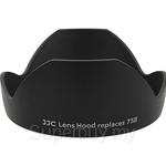 JJC Lens Hood Replaces Canon EW-75II - LH-75II