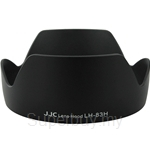 JJC Lens Hood Replaces Canon EW-83H - LH-83H