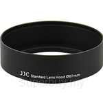 JJC Metal Screw-in Standard Lens Hood 67mm - LN-67S