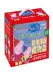 Peppa Pig粉紅豬小妹.耶誕特輯(四冊中英雙語套書+中英雙語DVD)