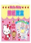 Hello Kitty摺紙寶盒