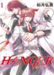 HANGER-執行人- 1