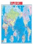 世界行政立體圖