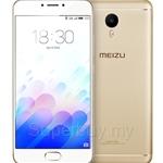 Meizu M3 Note 5.5 Inch Smartphone [32GB]3GB 13MP+5MP 4100mAh