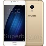 Meizu M3s 5 Inch Smartphone [32GB]3GB 13MP+5MP 3020mAh