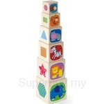 USL Nesting & Stacking Blocks - VG50392