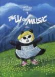 偽科學鑑證 7:the 山 of music