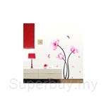 IR Flower& Plant Wall Deco Sticker - Pink Flower(50cmx70cm)