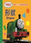 湯瑪士小火車寶寶學習書:形狀(中英對照)