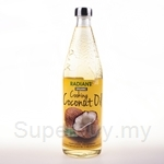Radiant Organic Cooking Coconut Oil 750ml RBD - 01012