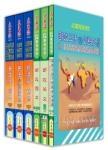 中華郵政(專業職一-郵儲業務〈丙〉)全科目套書