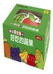 趣味造型圖卡:好吃的蔬果