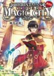 聖誕的魔法城:魔境謎蹤1【漫畫版】