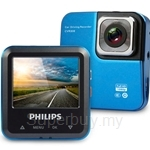 Philips Car Driving Recorder - CVR308