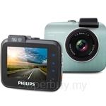 Philips Car Driving Recorder - CVR708