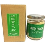 Red Leaf Premium Green Papaya Powder (100% Natural Raw Green Papaya with High Papain Fruit Enzyme)