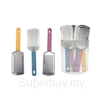 Fackelmann Hand Grater Stainless Steel In PVC Tube (Assorted Colours) - 5903381