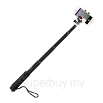 Eugizmo Universal Wireless Monopod with Built-in Control Shutter - Snap-II