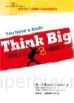 Think Big:逆轉人生8大關鍵力