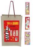 東雨-超值聖誕禮包3 【閱讀+設計+遊戲=超值禮物袋】:‧我是設計師(時尚偶像篇)‧顛覆童話1(白雪公主救王子)‧時尚公主,找出不一樣遊戲